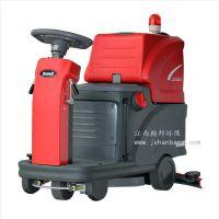 供应江西小型驾驶式洗地机HB-XD60