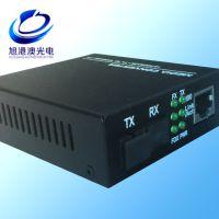 单纤单模百兆光纤收发器 单纤单模千兆光纤接收机 光电转换器
