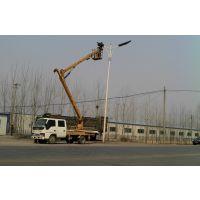 曲臂式液压升降机 移动曲臂式升降平台天锐升降机厂家供应