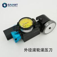 赛万特savantR角系列镜面滚压刀挤压高光洁度加工抛光高精超精滚压加工HP-DLL70