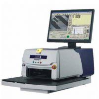 武汉光谱分析仪、智博通科技、斯派克光谱仪