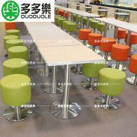 快餐桌椅组合 快餐店桌椅 餐厅桌椅组合 大理石餐桌椅
