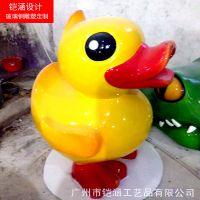 【铠涵工艺品】大型仿真动物-玻璃钢动物雕塑-大黄鸭雕塑
