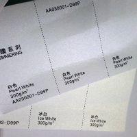 东莞宏飞纸业高档优质300克双面白宝星珠光纸贺卡吊牌星彩纸化妆品盒珠光纸
