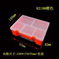 【现货批发】双层手提式带托盘PP橙色工具盒五金配件格子收纳盒