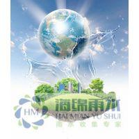 海绵城市设计施工,专业雨水收集系统研发,雨水回收利用技术,雨水收集设计规范要求,雨水蓄水模块拼装图集