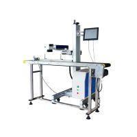 广州码清光纤激光打标机MQLF-20T五金配件打码机,金属标记机,不锈钢打标机厂家直销