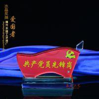 精兴工艺 八一建军节纪念品 水晶红旗摆件 水晶奖牌
