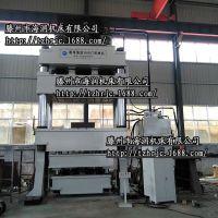 滨州定制 Y32-1600吨五梁四柱多功能厨具、水槽拉伸成型压力机 海润机床