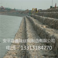 水利河渠治理铅丝石笼网箱 黑龙江水利工程铅丝笼 安平格宾网厂家