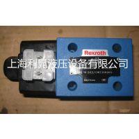 供应德国R900929121 4WE10D3X/OFCG220N9K4 型号升级 R901344