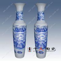 供应景德镇陶瓷大花瓶厂家千火陶瓷