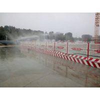 建筑工地降尘系统,施工喷雾除尘设备,围挡基坑降尘装置