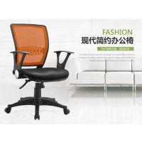 办公椅厂家直销|办公椅定制|办公椅代理【思进家具】