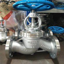 DSJ41H-40C DN15 河北法兰式水封截止阀、DSJ41H水封截止阀、产品及系统设计