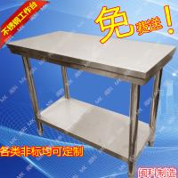 福州闽科工作台不锈钢工作台防静电工作台钳工工作台重型工作台可定制