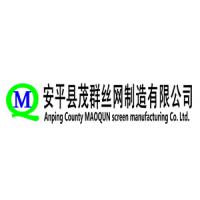 安平县茂群丝网制造有限公司