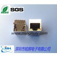 厂家供应立式180度内置变压器\滤波器RJ45网络插座 直插型RJ45母座