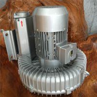 风贝克气环式风机 2RB710-7AH16 环形漩涡气泵 真空负压风机
