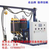 青岛宝龙供应内墙仿木装饰条PU聚氨酯人机界面PLC高压发泡机