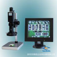 供应 带10寸显示器 14-80倍放大 小型数码显微镜