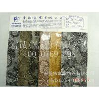 现货供应各种颜色超高光蛇纹PU人造革 镜面蛇纹花网皮料皮革面料