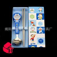 不锈钢餐具 可爱卡通勺 创意时尚筷子勺子 卡通餐具 儿童学生专用