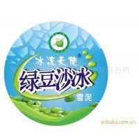 供应深圳绿豆沙冰封口膜,饮料杯子封口,封口膜