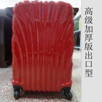 浙江平湖厂家直销行李箱包 20寸硬箱箱包28寸ABS箱包 pc箱包