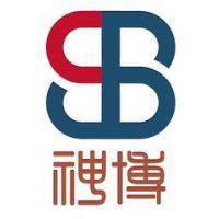 河北神博建材新型材料有限公司