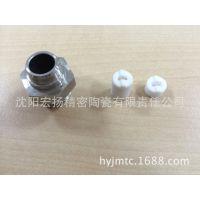 【标准现货 私人定制】汽车氧传感器陶瓷件,绝缘陶瓷线束端子
