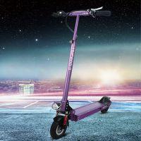 酷风吉8寸全铝合金成人迷你两轮电动滑板车 折叠滑板车 平衡车