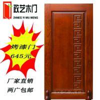 家装烤漆套装门 复合实木门批发 室内木门 卧室门房间中山木门