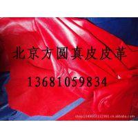 北京皮革大红色真皮绵羊皮A级头层服装革手套革羊皮料批发