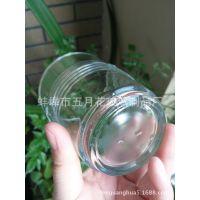 供应时尚咖啡杯 咖啡店专用杯 可定制促销杯 异形杯