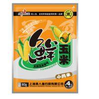 上海美人鱼正品饵料 80g美人鱼鲜玉米 鲜甜玉米 小药米
