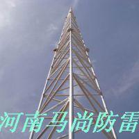 避雷塔 防雷塔 三角形避雷塔 河南防雷郑州防雷 防雷工程 防雷材料 避雷产品