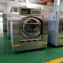 床单被罩洗涤设备生产厂家
