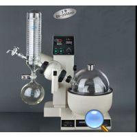 RE-5299旋转蒸发仪,旋转蒸发器