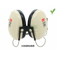 3M H6B颈带式耳罩