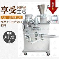 广西做椰丝包的机器、南宁五仁馅月饼机厂家、做椰丝馅机器