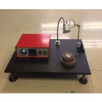 深圳 东莞 佛山PVC塑料颗粒熔点测试仪/塑胶熔点测定仪YD-RD-2现货