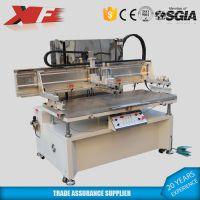 供应新锋xf-70140山东平面玻璃丝网印刷机 商标标签丝印机 玻璃丝印机
