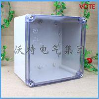 SuperVolt 直销200*200*130透明盖防水接线盒/户外防水接线盒仪表盒