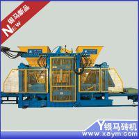 银马厂家直销多功能砌块砖机|免烧砌块砖机|砌块砖机厂家