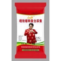供应茂盛人意牌增效缓释复合尿素 氮30硫6锌0.5钙5镁5 高氮肥