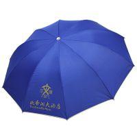 桂林雨伞厂商 桂林雨伞厂家订做