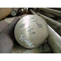 上海宝钢17-4PH不锈钢圆钢批发价格