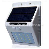扬州弘旭销售太阳能LED壁灯量大从优