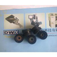 供应雅马哈YAMAHA16mm小单向轮KW1-M329L-000